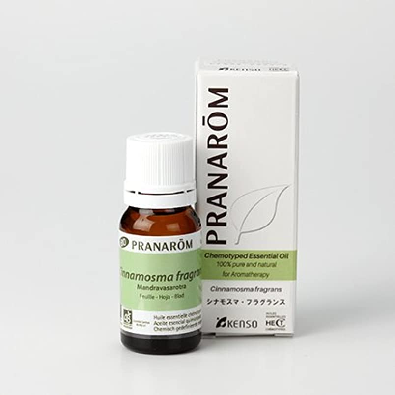 はげラッチはしごプラナロム ( PRANAROM ) 精油 シナモスマ?フラグランス 10ml p-32