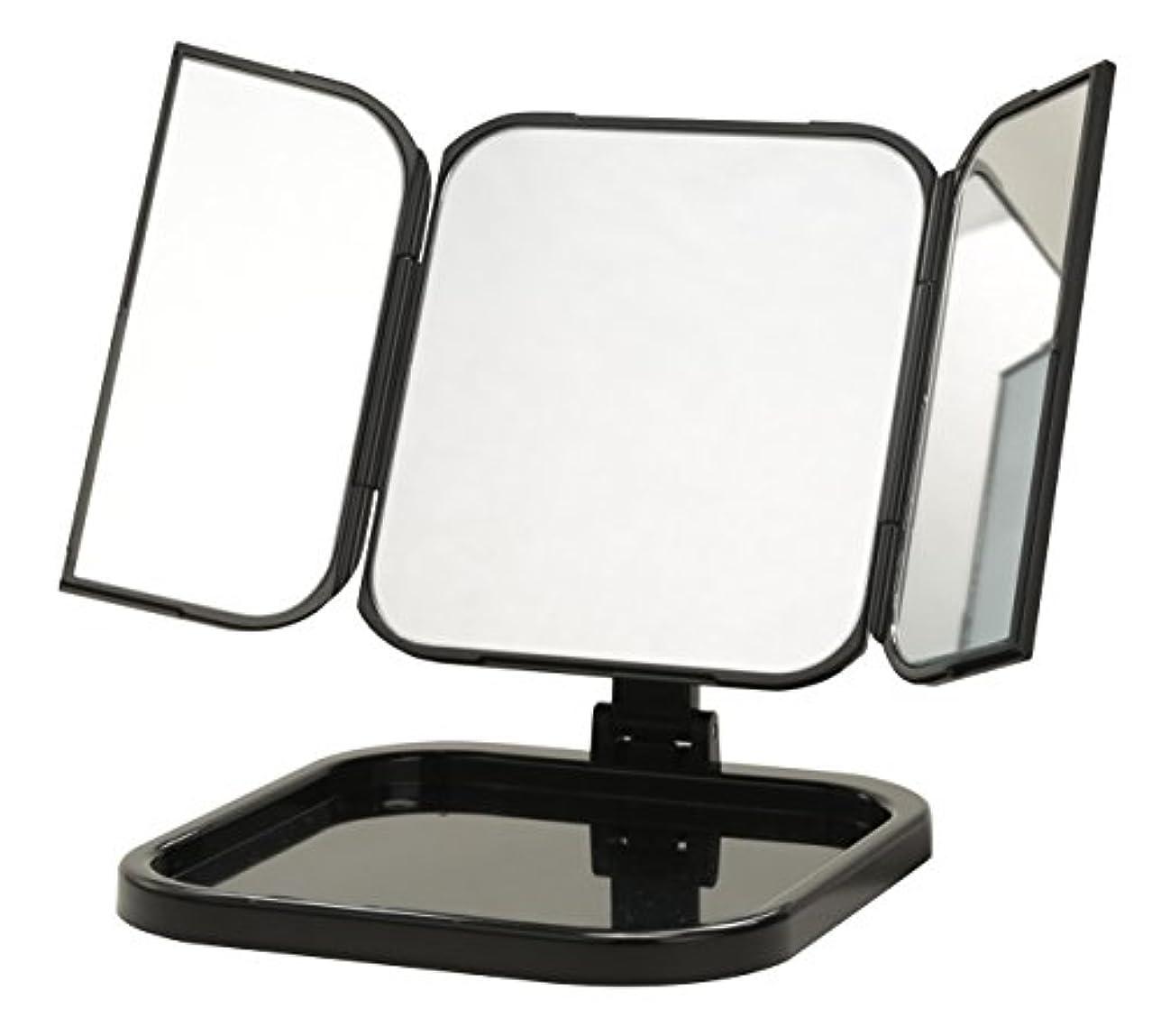 容赦ない驚くばかり永井興産 コンパクト三面鏡 WITH (ウィズ) ブラックNK-265