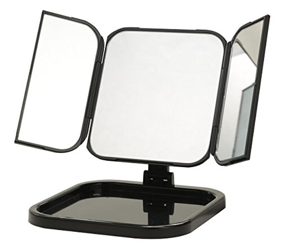 圧倒するアニメーション合意永井興産 コンパクト三面鏡 WITH (ウィズ) ブラックNK-265