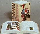 園芸植物大事典〔コンパクト版〕(本巻2冊・別巻1冊)