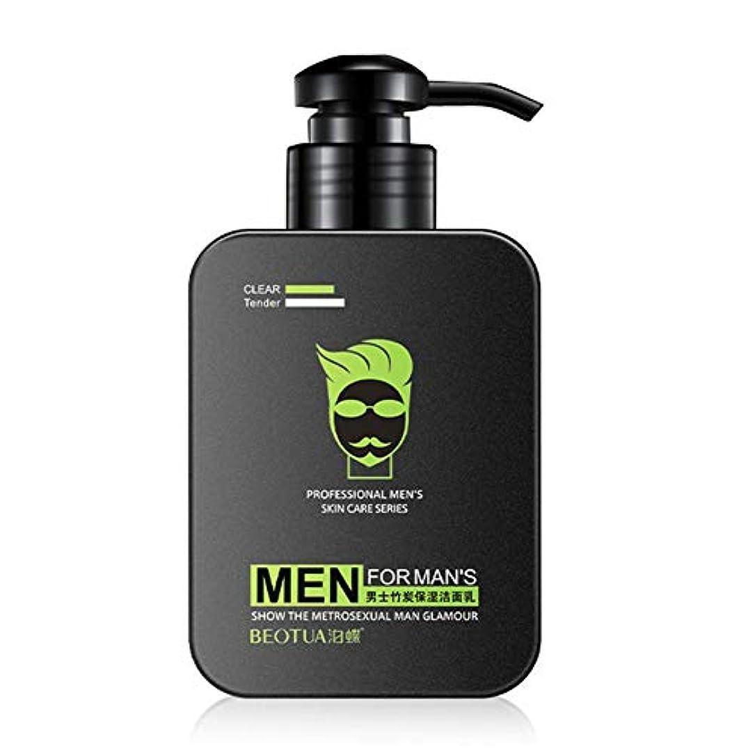 肥料覚醒好意BETTER YOU (ベター ュー) 男性、竹炭は清潔に洗顔して、黒頭、にきび、油を制御して、水分を補充して保湿します。
