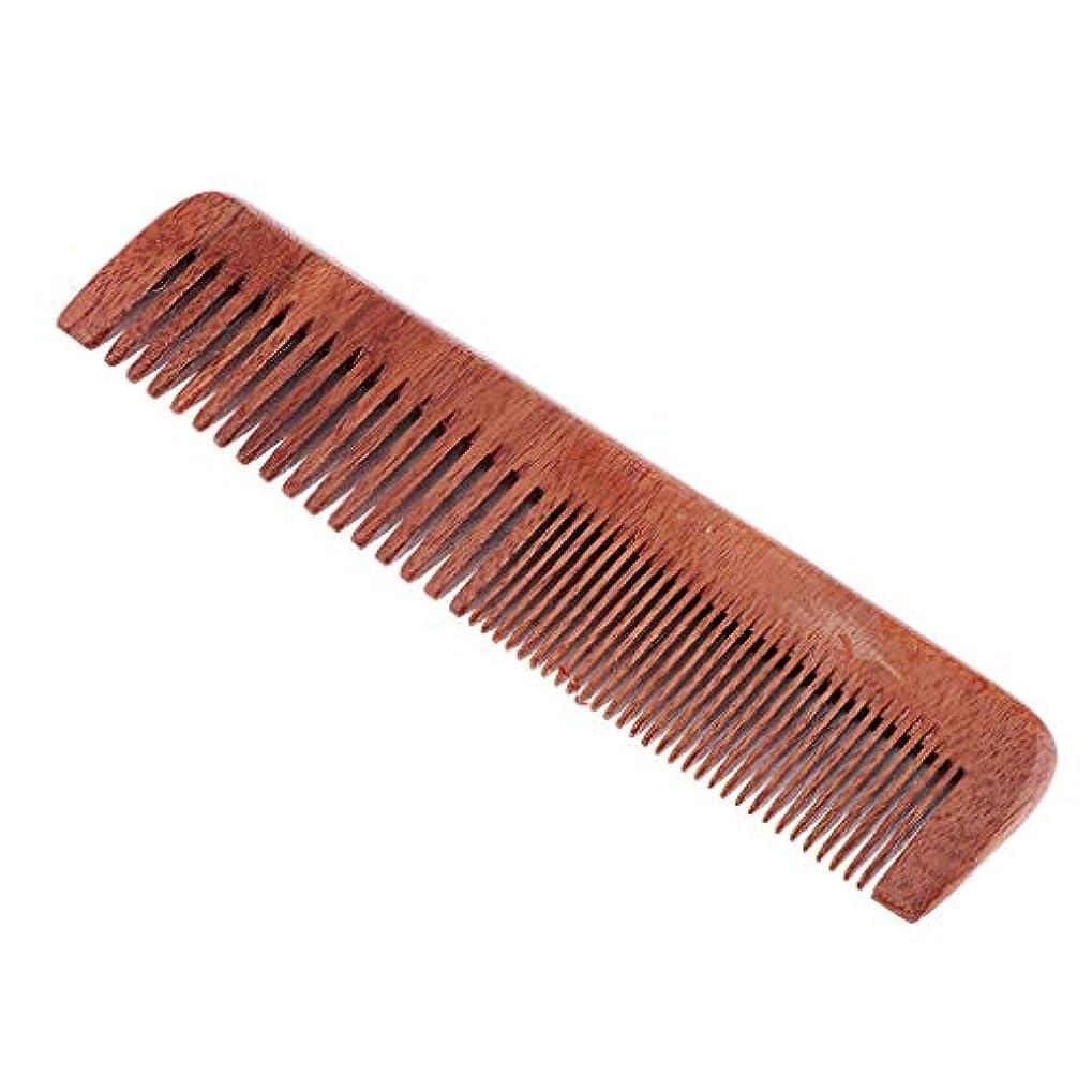 権限を与える乱す微生物木製櫛 木製コーム ヘアコーム ヘアブラシ 頭皮マッサージ ユニセックス プレゼント