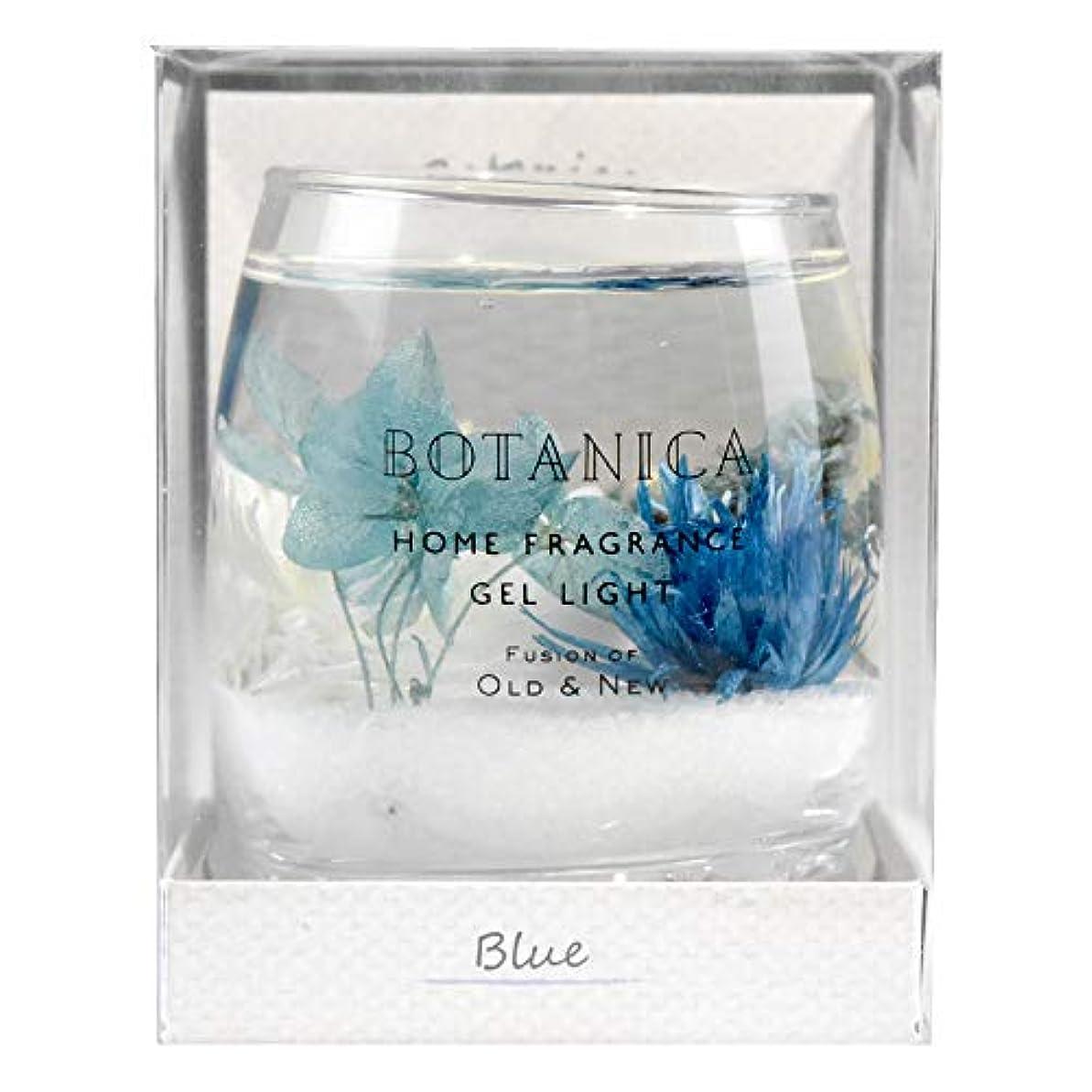 水没疲れた粘り強いボタニカ アロマジェルライト LED ルームフレグランス (ブルー) インテリアフラワー 芳香 アロマ インテリアグリーン キャンドルライト プレセント ギフト