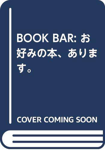 BOOK BAR: お好みの本、あります。...