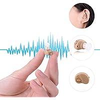 補聴器 集音器 耳穴型補聴器 耳あなタイプの集音器 小型軽量 電池式 左右両耳にも デジタル 集音機イヤーピース4付き 雑音抑え 拡聴器