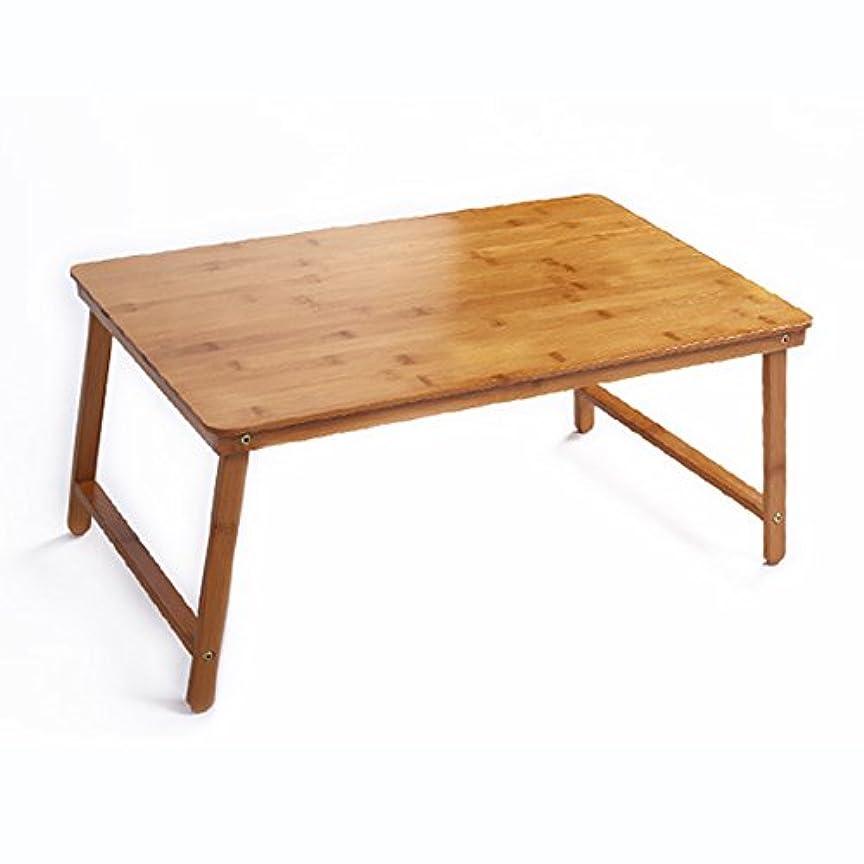 甘やかす抑圧者遺棄されたLJHA zhuozi 怠惰な取り外し可能なベッドサイドテーブルラップトップデスクシンプルなデスクのデスクシンプルな折り畳みの小さなテーブル(60 * 39センチメートル)