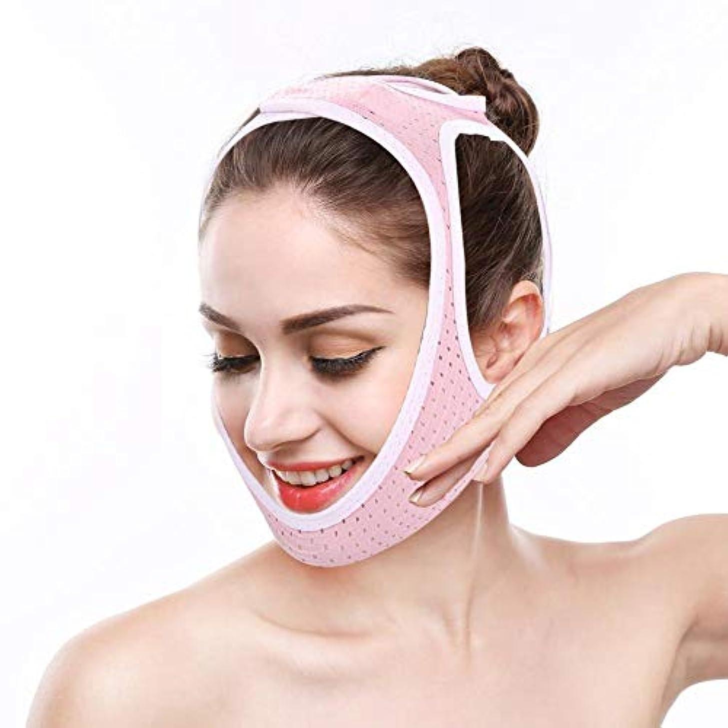 ビバ文顕微鏡二重あごを減らすための減量用フェイスマスク、減量用フェイスマスク(L)