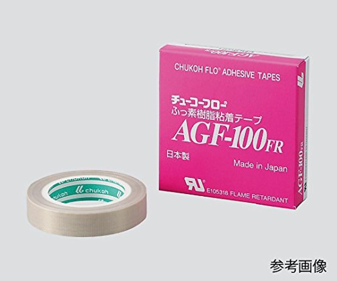 葉違法他の場所中興化成工業 粘着テープ AGF-100 0.13×13mm×10m /7-319-01