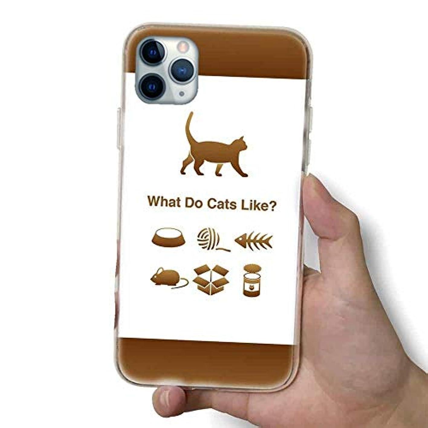 あいまい句海里AnglersLife スマホケース 【TPU】猫はどれがお好き? SAMURAI REI 【FTJ161B】