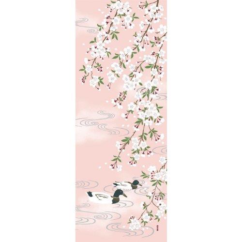 濱文様 絵てぬぐい 夢見桜 ピンク
