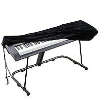 ピアノキーボードカバー、伸縮性のあるベルベットダストカバー、調整可能な弾性コードとロック留め金付き88鍵電子キーボード、デジタルピアノ、ヤマハ、カシオ、ローランド、コンソールなど(ブラック)