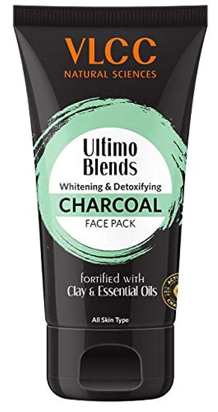 確認よろめくポルノVLCC Ultimo Blends Charcoal Face Pack, 100g