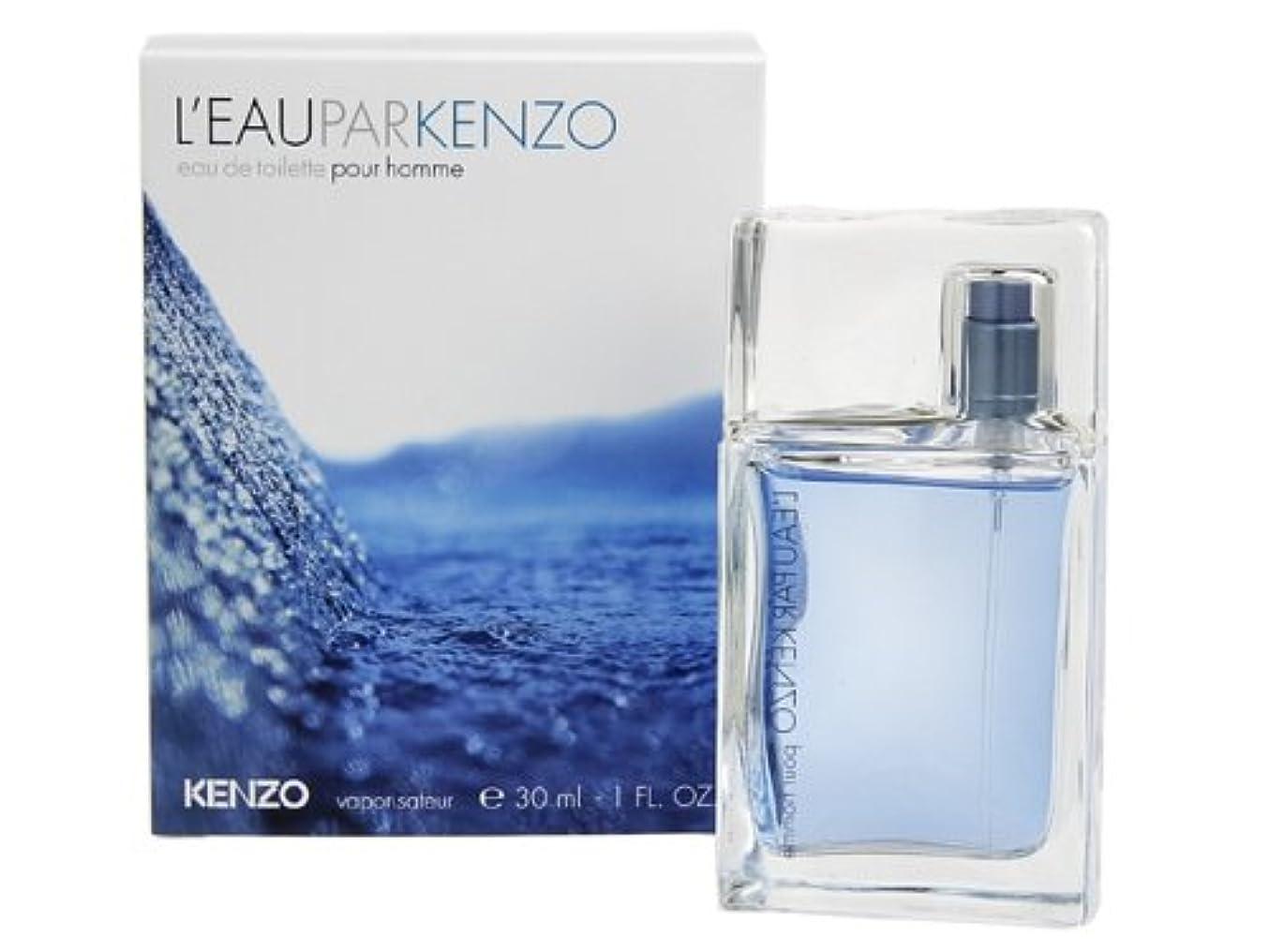 ビクターレンドカセットローパケンゾープールオム30mlオードトワレスプレー[ケンゾー][KENZO]