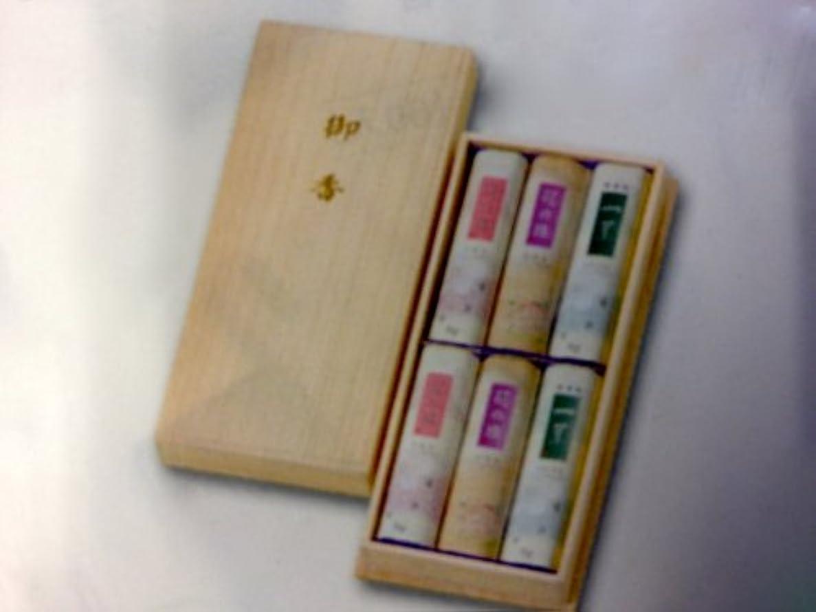 珍しいアルコーブ比較微煙香 【花の旅】 アソート 桐箱 入り ギフト ご進物 贈答