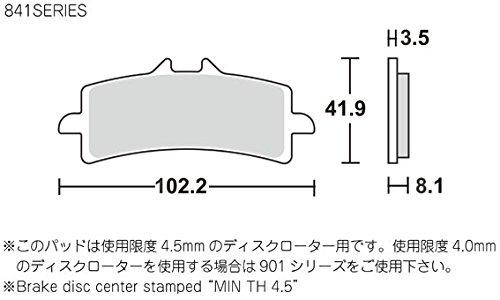 SBS ブレーキパッド 841HS シンターメタル GSX-R600 GSX1300R ハヤブサ NINJA H2 H2R アプリリア ドゥカティ ハスクバーナ KTM MVアグスタ トライアンフ ブレンボキャリパー 等 777-0841020