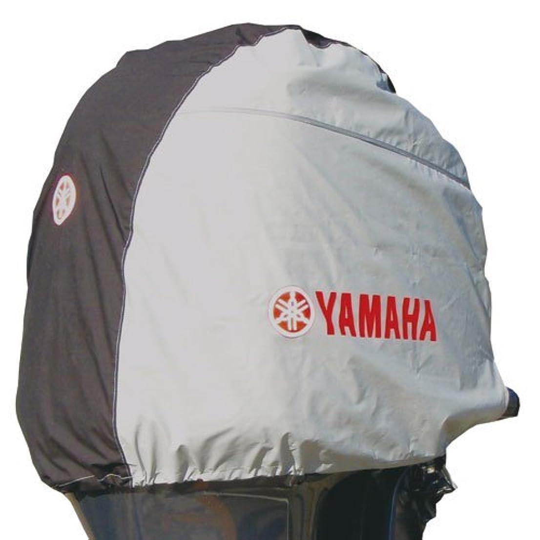 水没幻滅本質的に【ヤマハ純正】 船外機カバー F150A用 【9079083104】【YAMAHA】