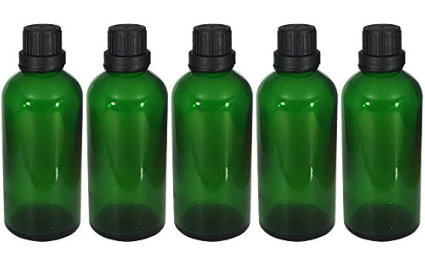 トラップ真っ逆さま傀儡遮光瓶 100ml 5本セット ガラス製 アロマオイル エッセンシャルオイル 保存用 緑色 グリーン
