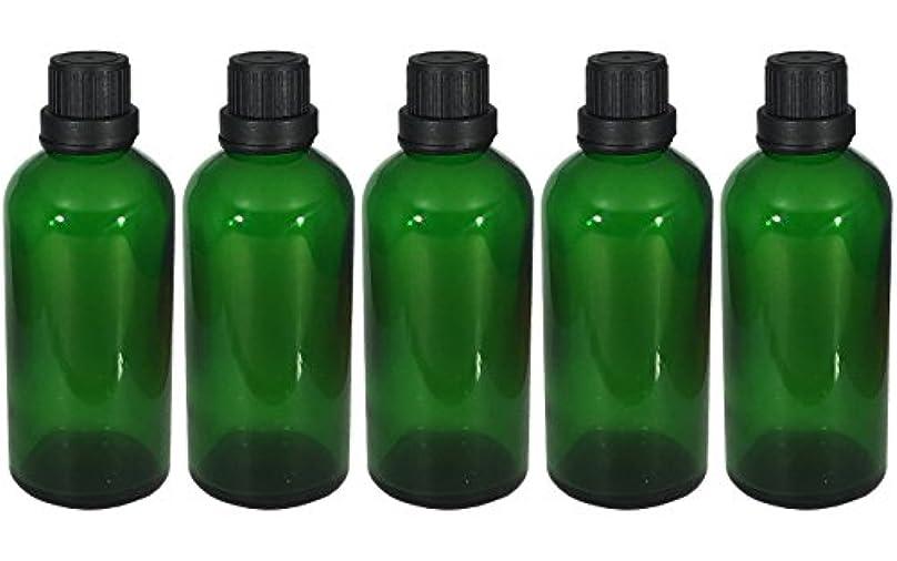 順応性スリム一回遮光瓶 100ml 5本セット ガラス製 アロマオイル エッセンシャルオイル 保存用 緑色 グリーン
