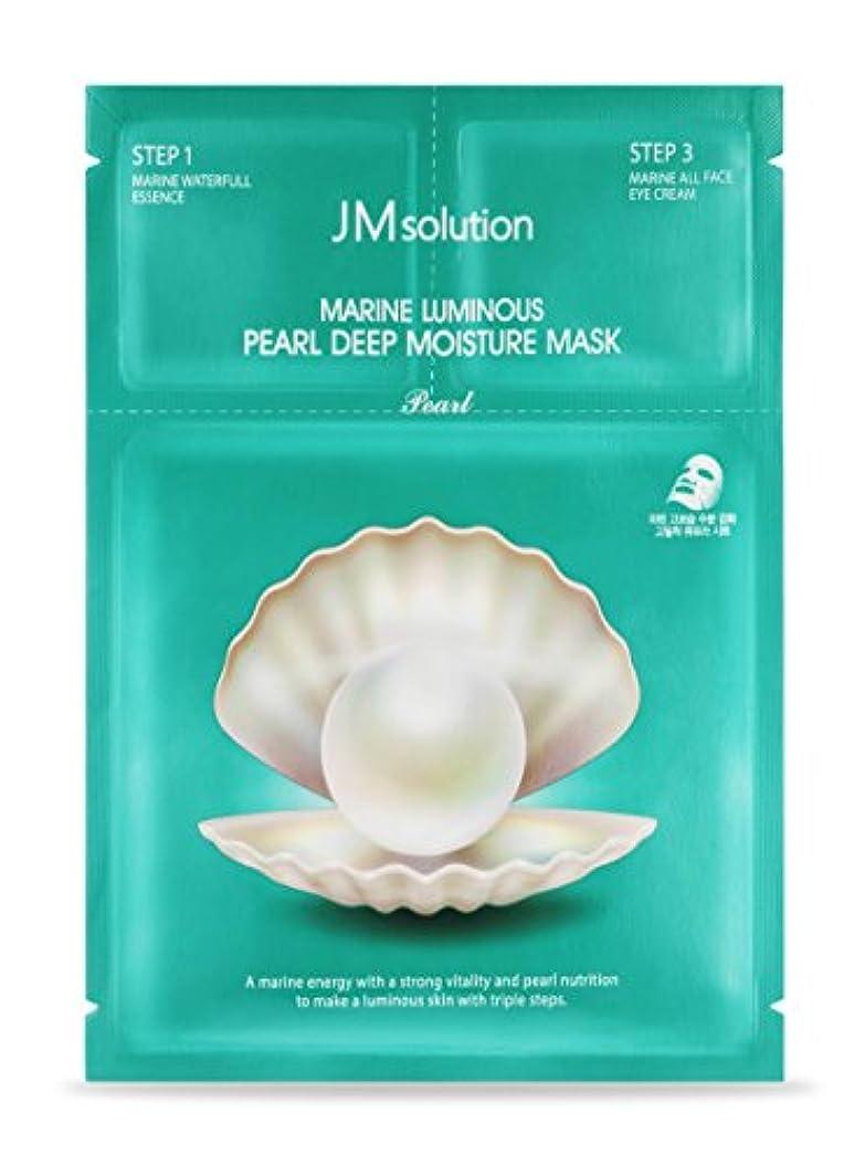 十分です魅了する完璧JMsolution(JMソルーション) マリンルミナスパールディープモイスチャマスク10枚セット