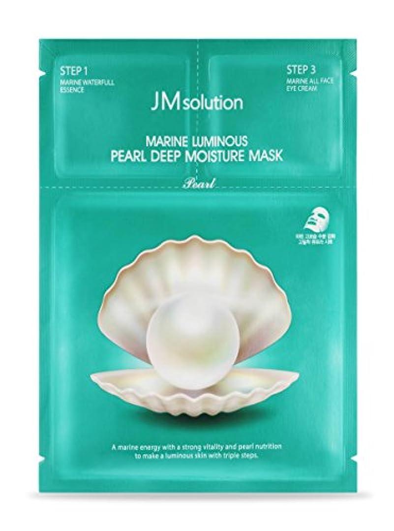 帰するに同意する想像するJMsolution(JMソルーション) マリンルミナスパールディープモイスチャマスク10枚セット