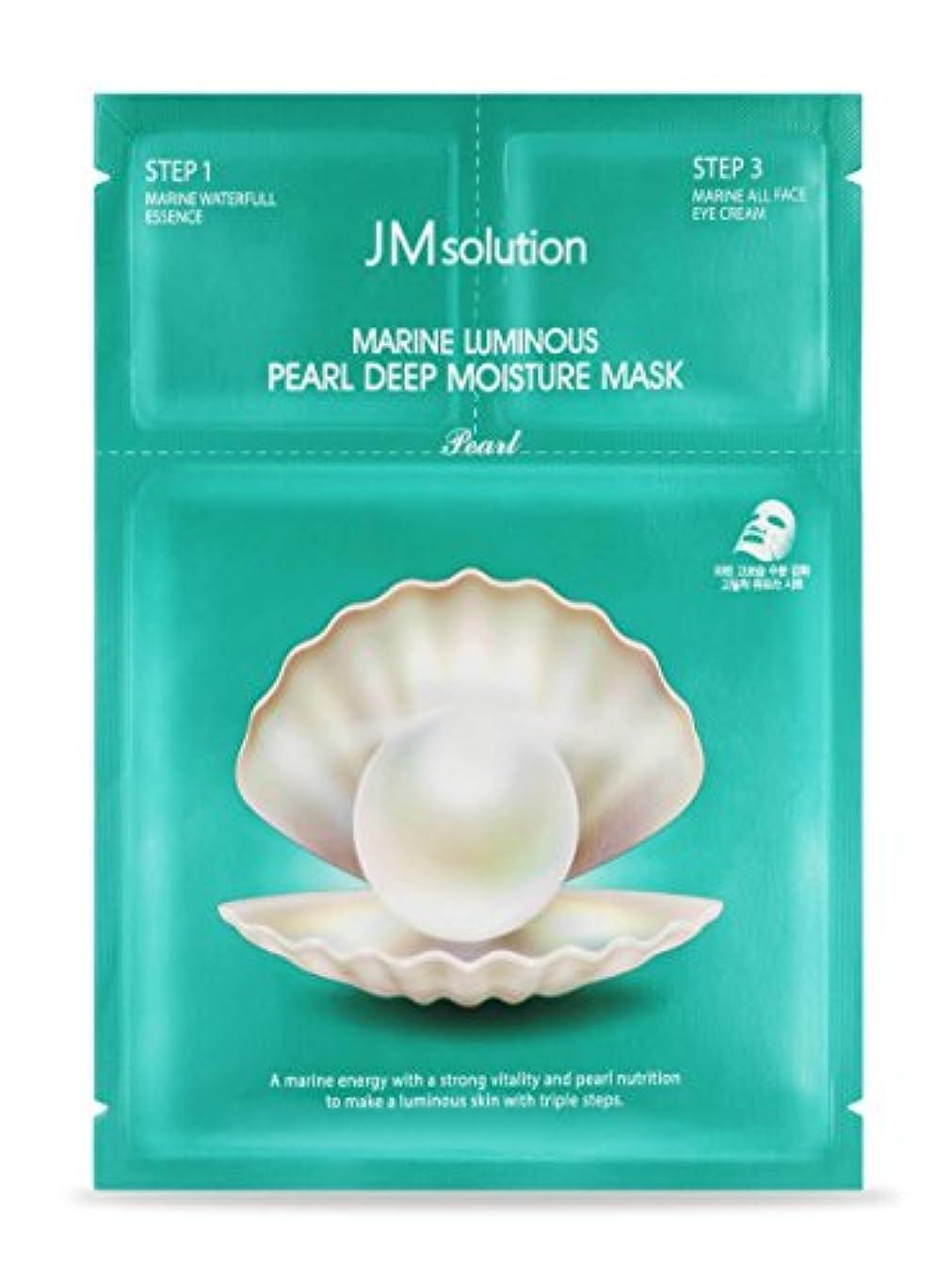 退屈な暖かさバックJMsolution(JMソルーション) マリンルミナスパールディープモイスチャマスク10枚セット