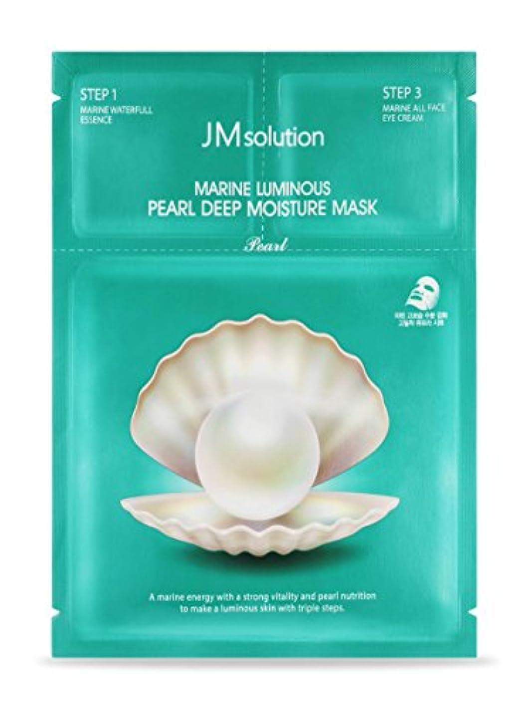 サイトライン白い伝染性のJMsolution(JMソルーション) マリンルミナスパールディープモイスチャマスク10枚セット