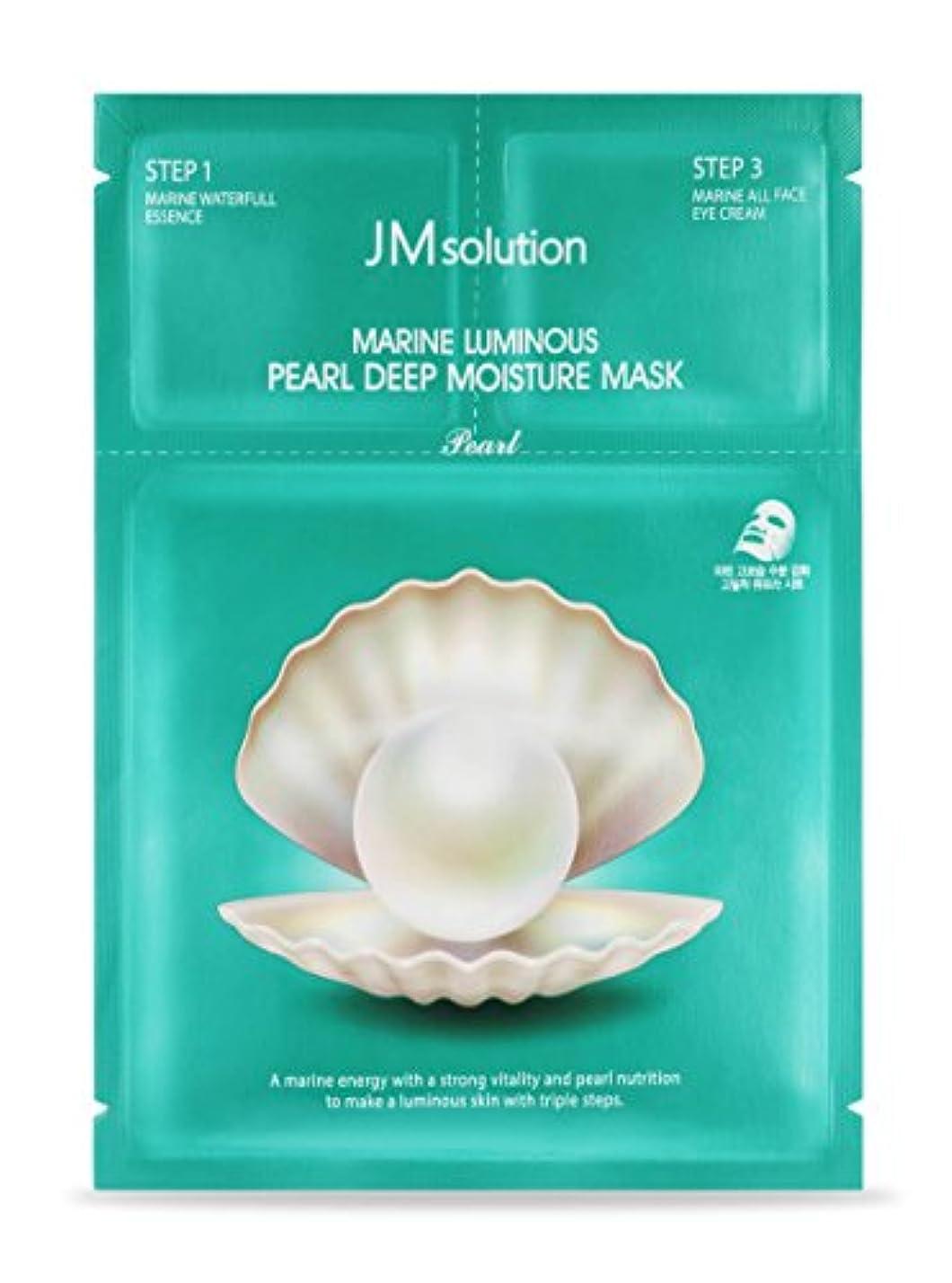 建設歩く書士JMsolution(JMソルーション) マリンルミナスパールディープモイスチャマスク10枚セット