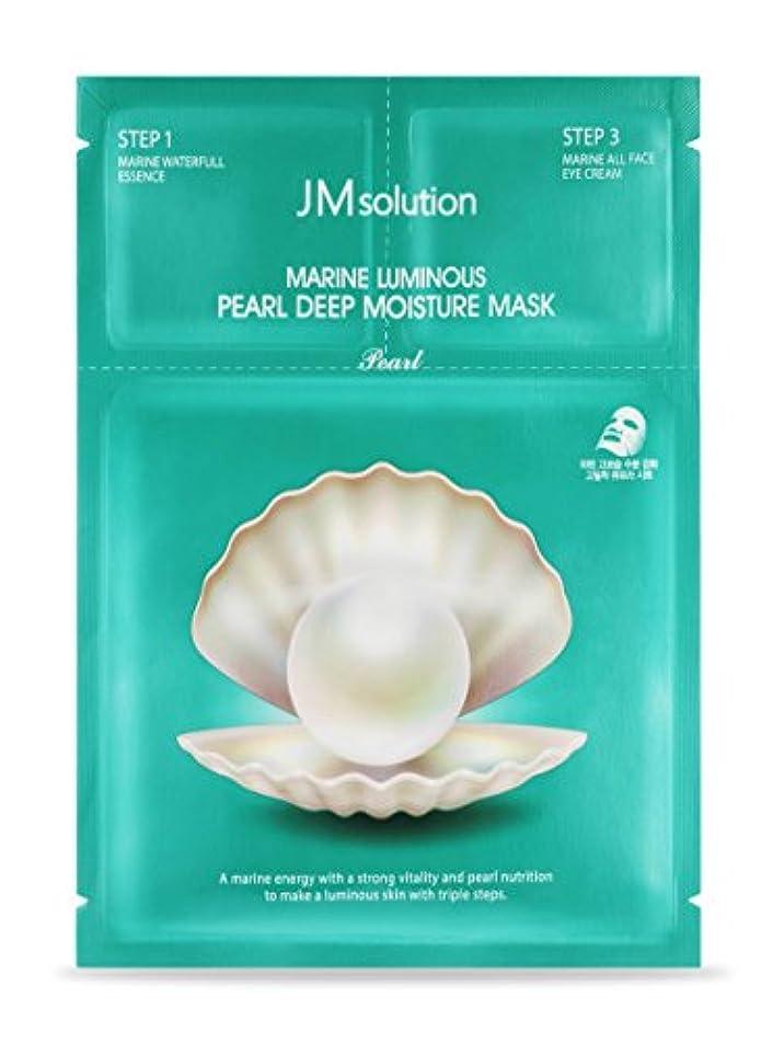 他にスイッチうっかりJMsolution(JMソルーション) マリンルミナスパールディープモイスチャマスク10枚セット
