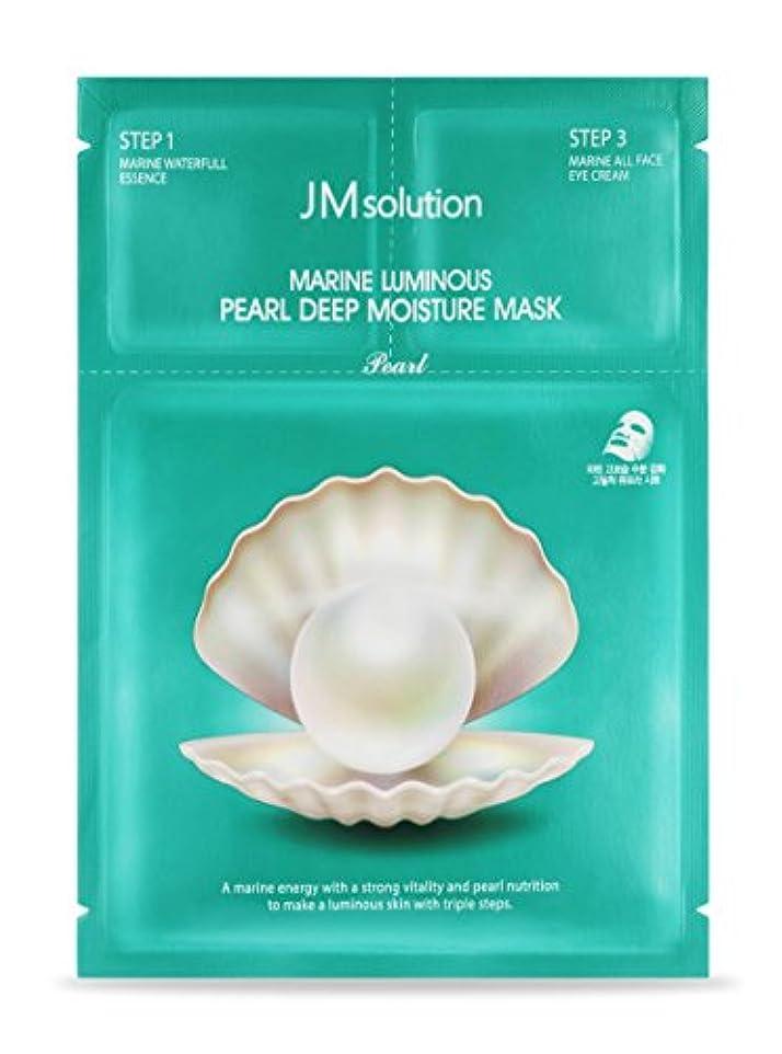 そうマディソンすべきJMsolution(JMソルーション) マリンルミナスパールディープモイスチャマスク10枚セット