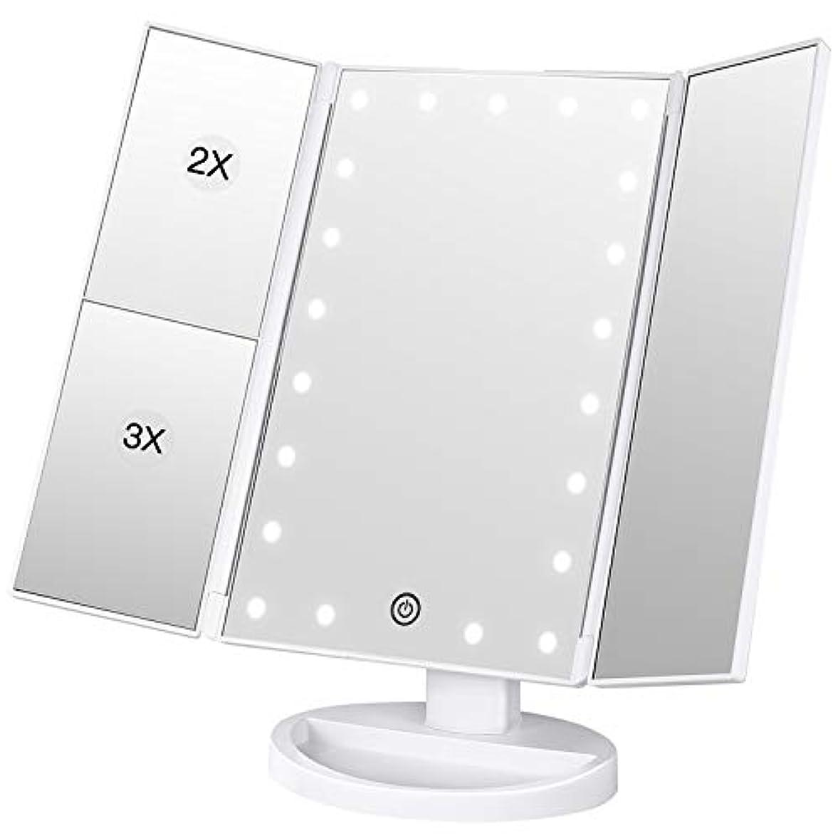 ガウン毛皮ソファーBESTOPE 化粧鏡 化粧ミラー 鏡 三面鏡 女優ミラー 卓上 led付き 折りたたみ 拡大鏡 2&3倍 明るさ調節可能 180°回転 電池&USB 2WAY給電