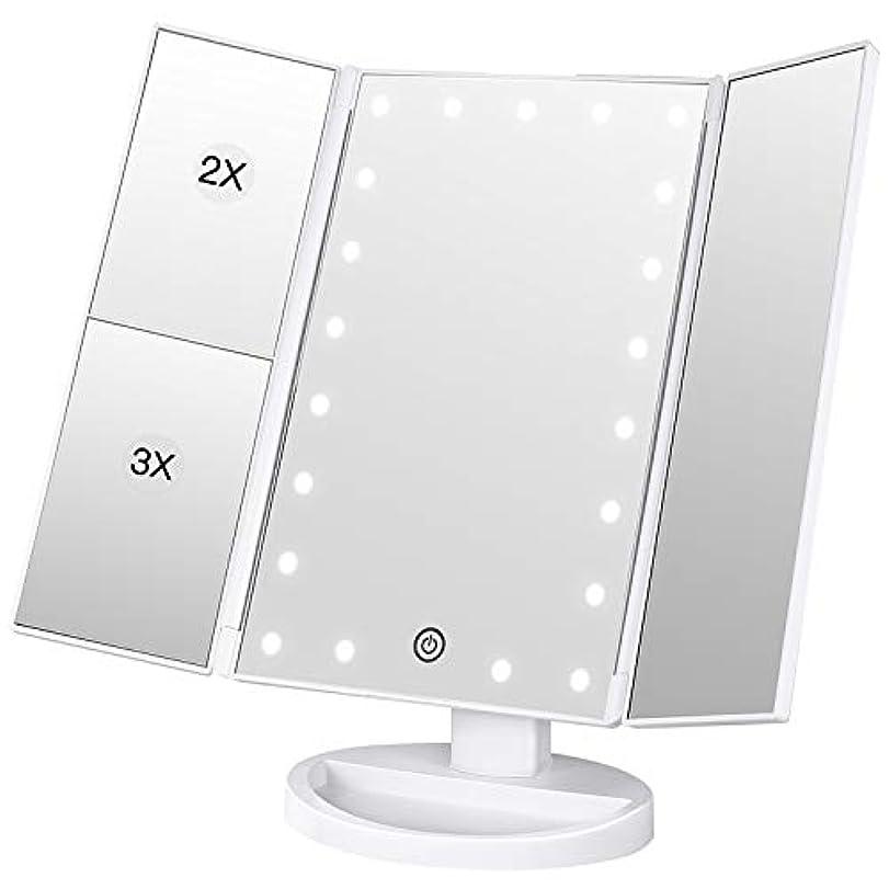 ショッピングセンターハンバーガー乞食BESTOPE 化粧鏡 化粧ミラー 鏡 三面鏡 女優ミラー 卓上 led付き 折りたたみ 拡大鏡 2&3倍 明るさ調節可能 180°回転 電池&USB 2WAY給電