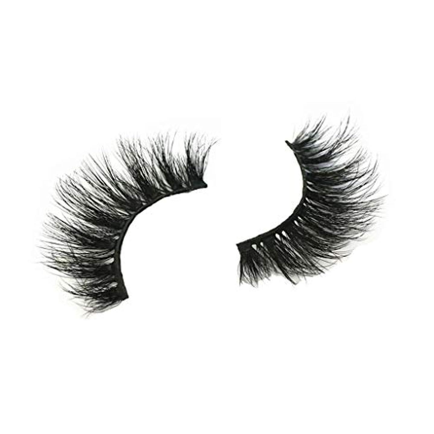 何十人もギネスお香セクシーパーティー3Dつけまつげまつ毛ボリュームのあるまつげ1ペアメイクまつげ
