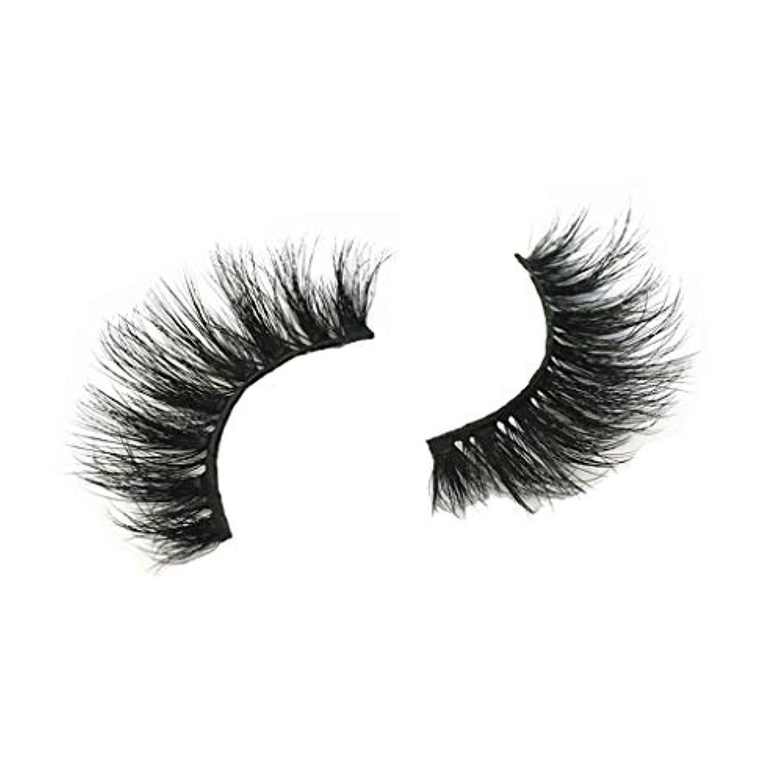 出発するスキム優しいセクシーパーティー3Dつけまつげまつ毛ボリュームのあるまつげ1ペアメイクまつげ