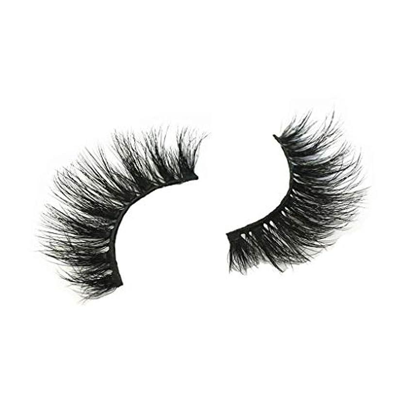 コントラスト上下する意気消沈したセクシーパーティー3Dつけまつげまつ毛ボリュームのあるまつげ1ペアメイクまつげ