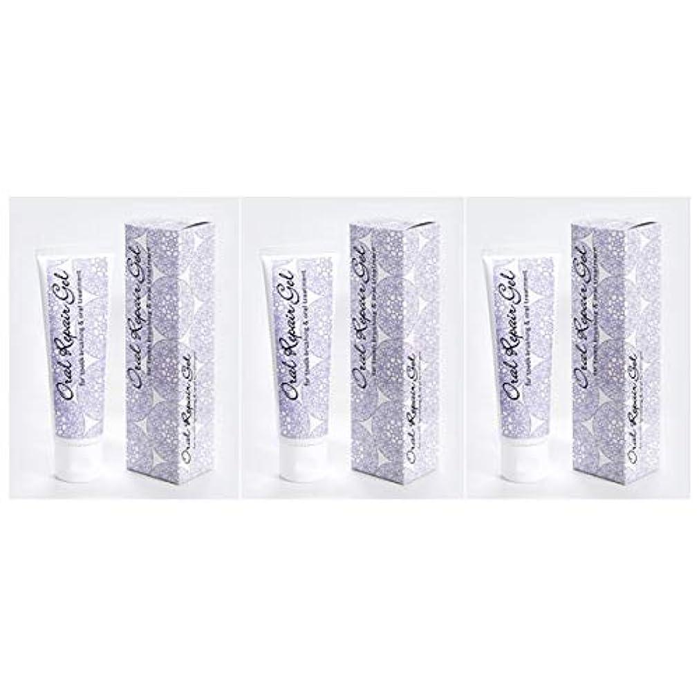 ナビゲーションエンティティ教えるオーラルリペアジェル3個セット(80g×3個) 天然アパタイト+乳酸菌生産物質配合の無添加歯磨き剤