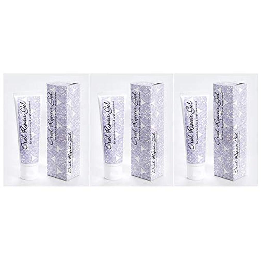 成分銅紀元前オーラルリペアジェル3個セット(80g×3個) 天然アパタイト+乳酸菌生産物質配合の無添加歯磨き剤
