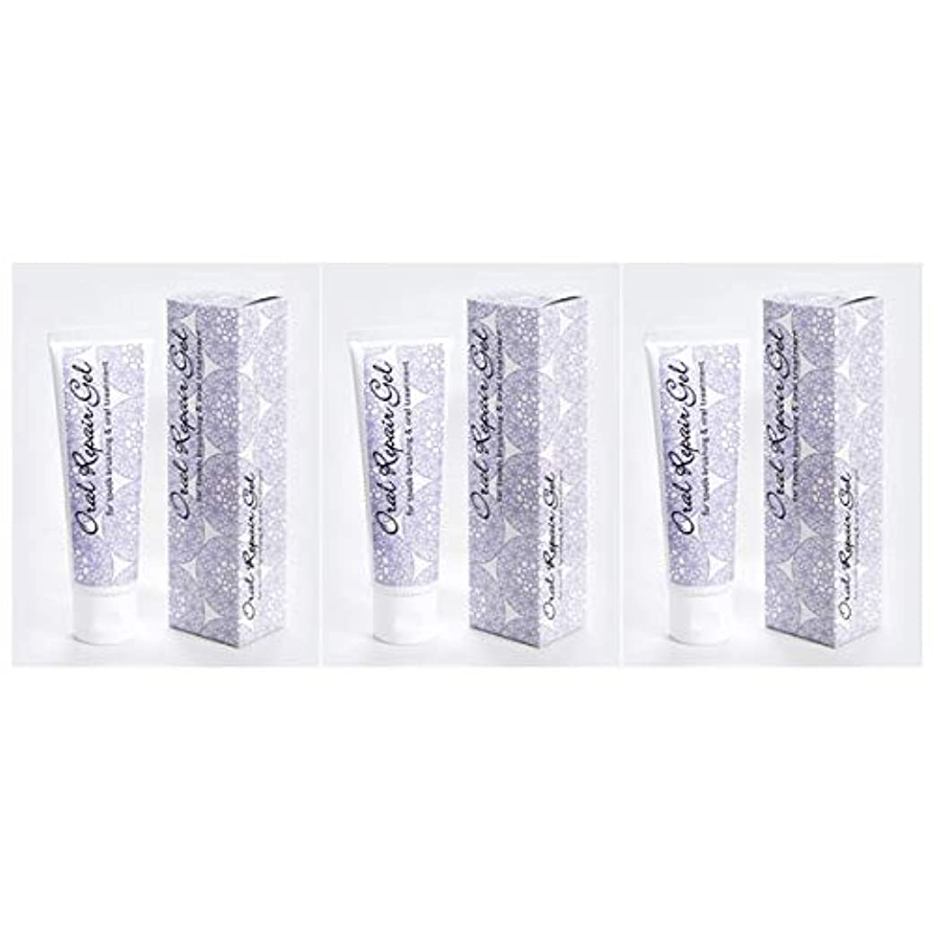 オーラルリペアジェル3個セット(80g×3個) 天然アパタイト+乳酸菌生産物質配合の無添加歯磨き剤