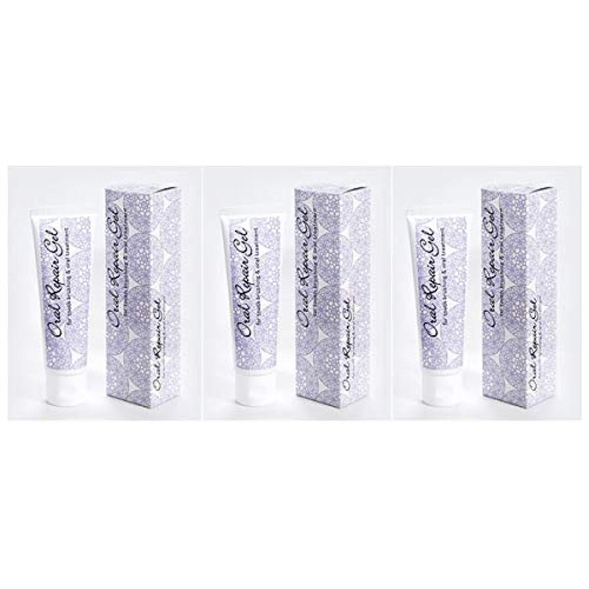 誇り関係該当するオーラルリペアジェル3個セット(80g×3個) 天然アパタイト+乳酸菌生産物質配合の無添加歯磨き剤