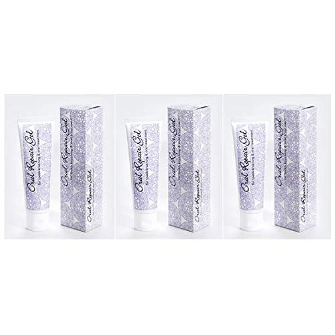 虹魅力的であることへのアピールウィスキーオーラルリペアジェル3個セット(80g×3個) 天然アパタイト+乳酸菌生産物質配合の無添加歯磨き剤
