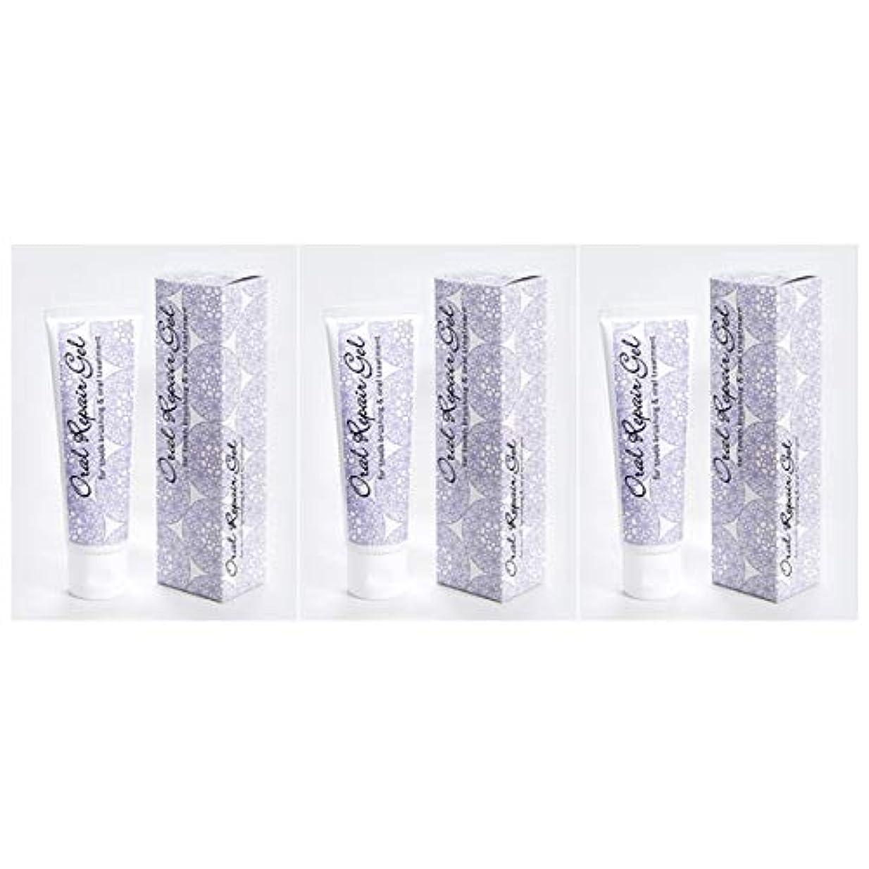 パイント好ましい頑固なオーラルリペアジェル3個セット(80g×3個) 天然アパタイト+乳酸菌生産物質配合の無添加歯磨き剤