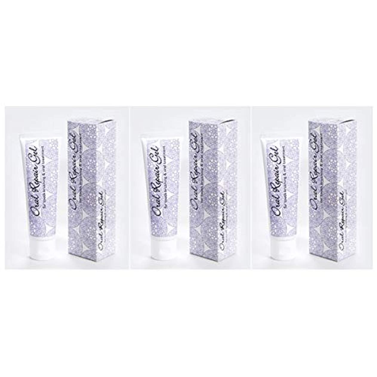 病気柔和インサートオーラルリペアジェル3個セット(80g×3個) 天然アパタイト+乳酸菌生産物質配合の無添加歯磨き剤