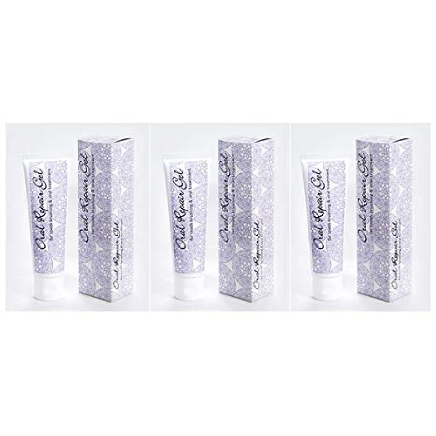 アプトずらす残りオーラルリペアジェル3個セット(80g×3個) 天然アパタイト+乳酸菌生産物質配合の無添加歯磨き剤