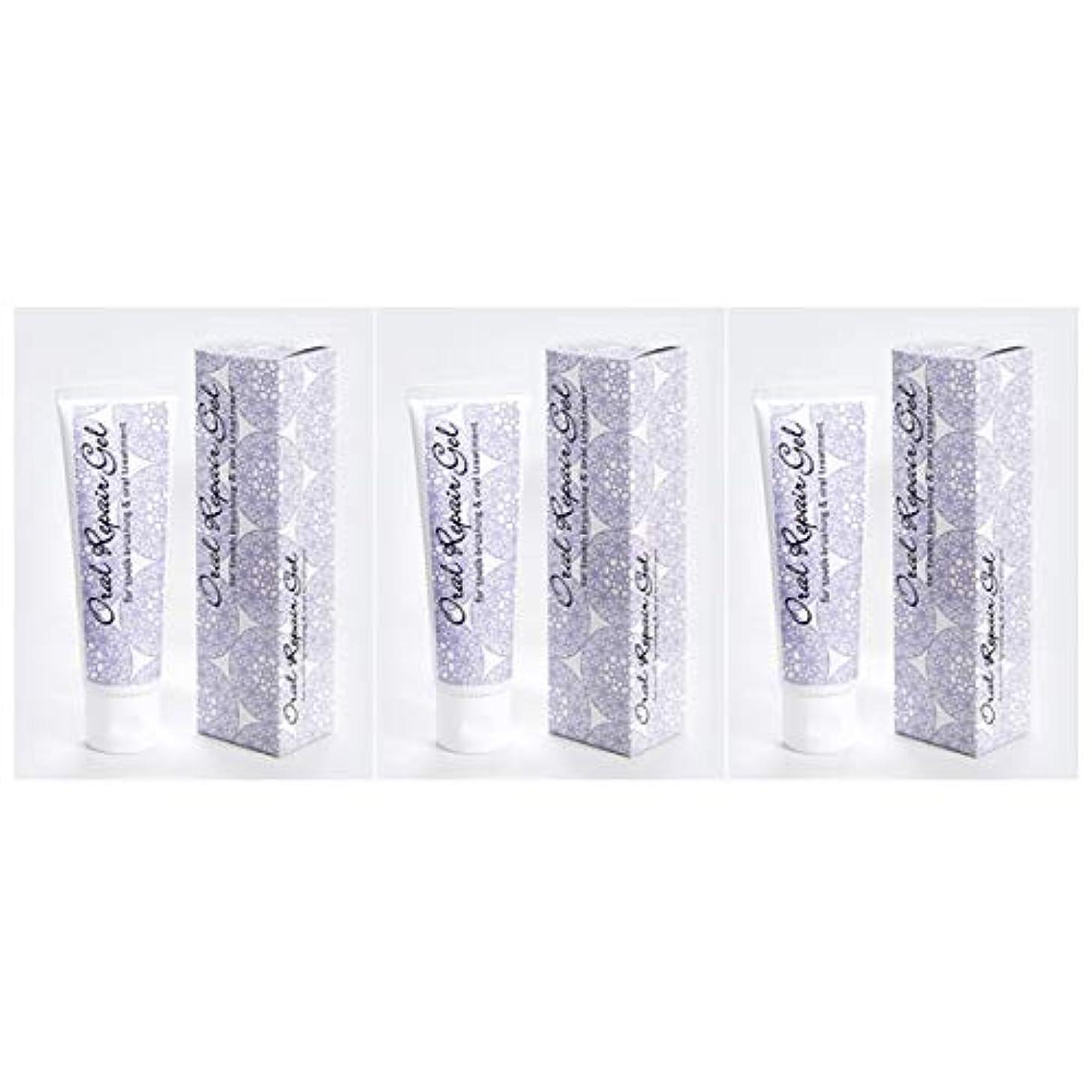シャットまだら全国オーラルリペアジェル3個セット(80g×3個) 天然アパタイト+乳酸菌生産物質配合の無添加歯磨き剤