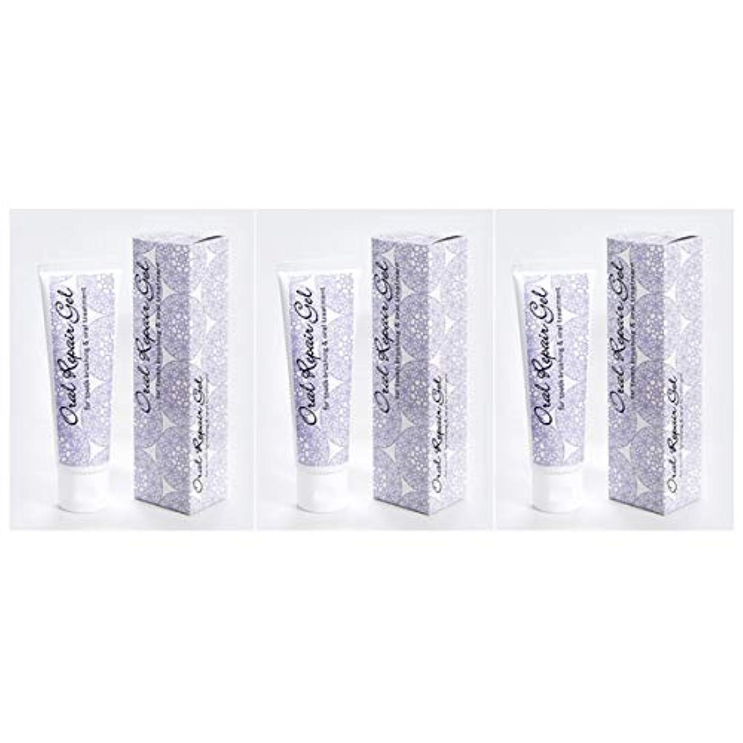 ネックレス着替える資産オーラルリペアジェル3個セット(80g×3個) 天然アパタイト+乳酸菌生産物質配合の無添加歯磨き剤