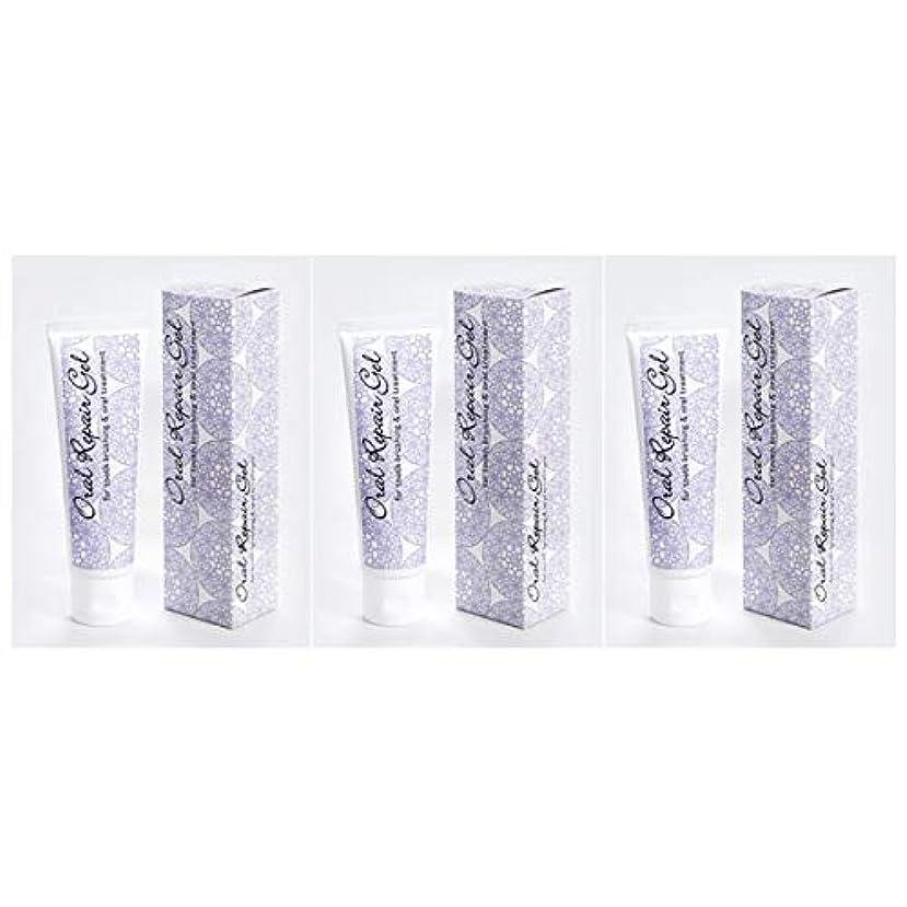 発見するエトナ山学部オーラルリペアジェル3個セット(80g×3個) 天然アパタイト+乳酸菌生産物質配合の無添加歯磨き剤