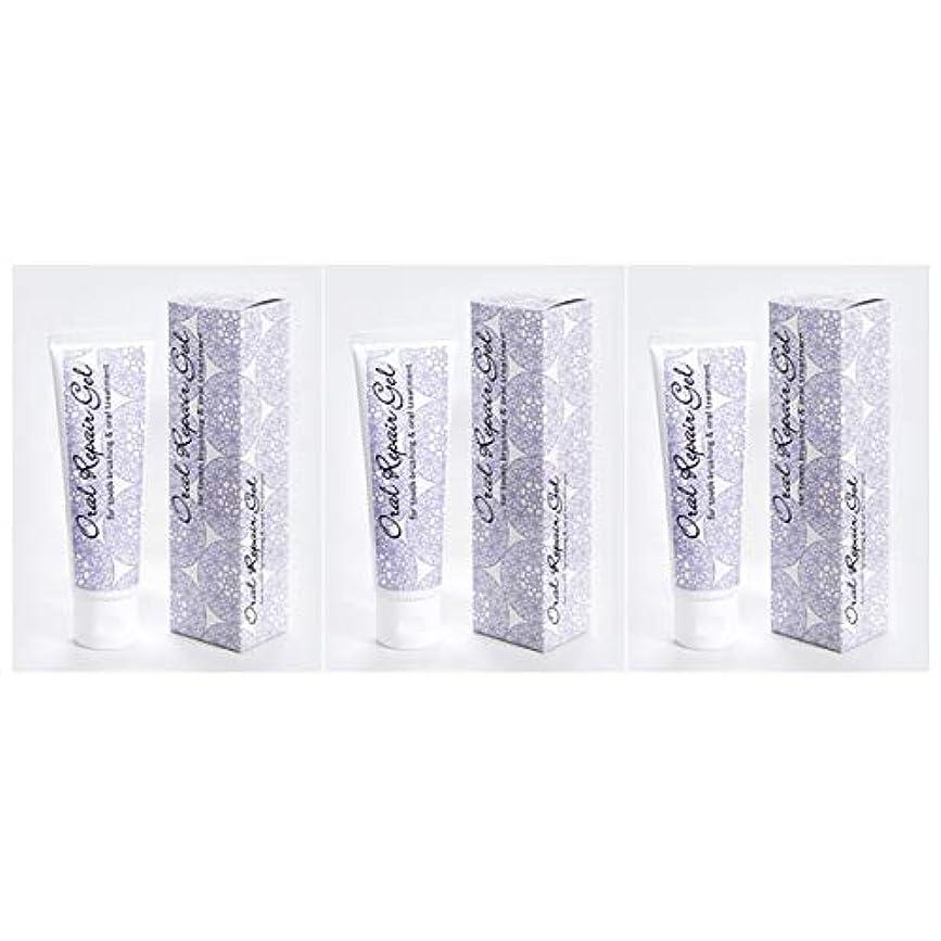お互い取り替える知覚的オーラルリペアジェル3個セット(80g×3個) 天然アパタイト+乳酸菌生産物質配合の無添加歯磨き剤