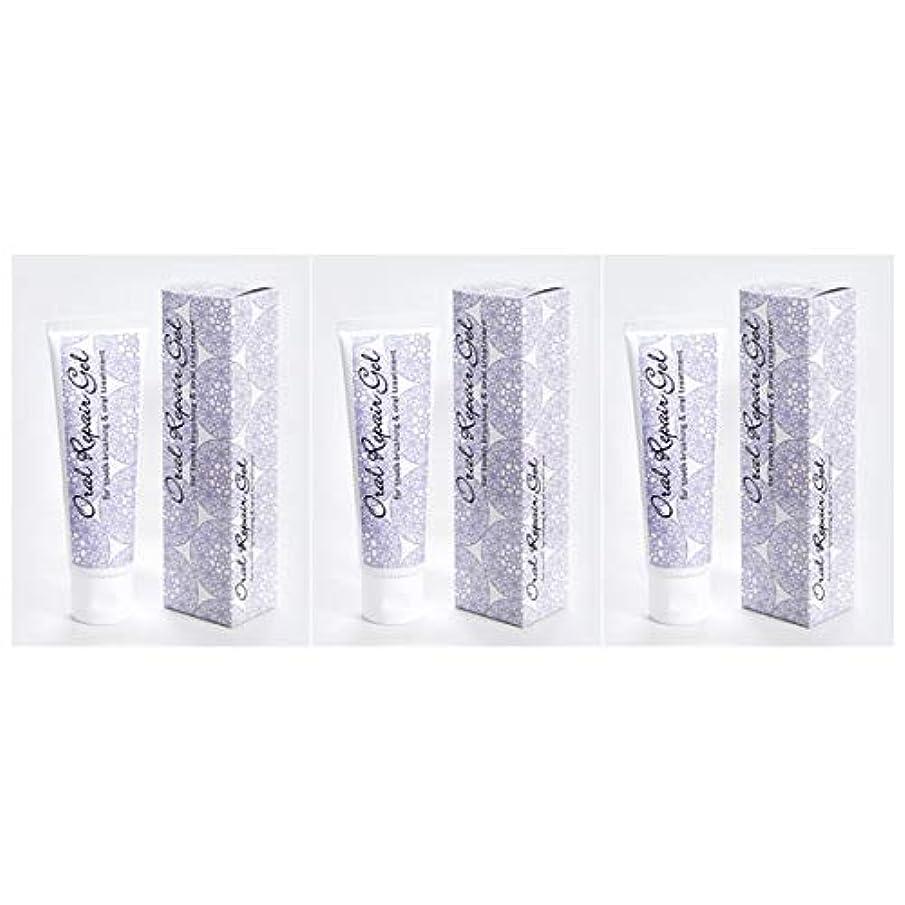 哲学博士専門化する学ぶオーラルリペアジェル3個セット(80g×3個) 天然アパタイト+乳酸菌生産物質配合の無添加歯磨き剤
