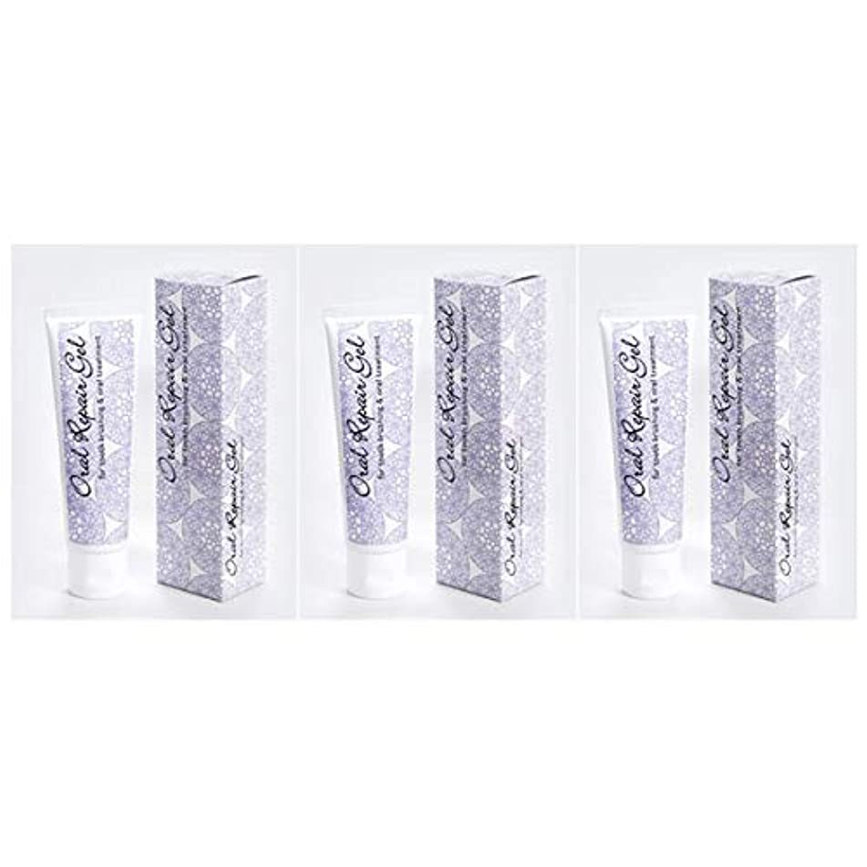 対特権的注意オーラルリペアジェル3個セット(80g×3個) 天然アパタイト+乳酸菌生産物質配合の無添加歯磨き剤
