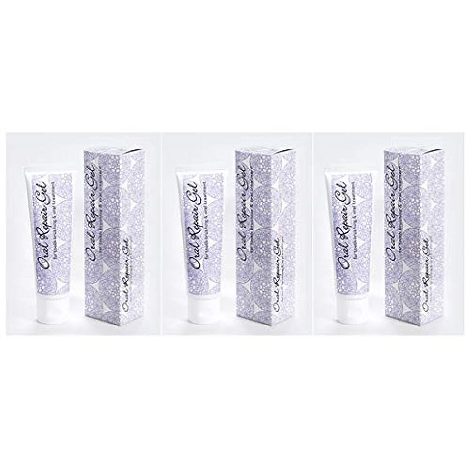 ビーム放射する解凍する、雪解け、霜解けオーラルリペアジェル3個セット(80g×3個) 天然アパタイト+乳酸菌生産物質配合の無添加歯磨き剤