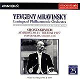 ショスタコーヴィチ:交響曲第11番「1905年」 / ウストヴォーリスカヤ:子供の組曲